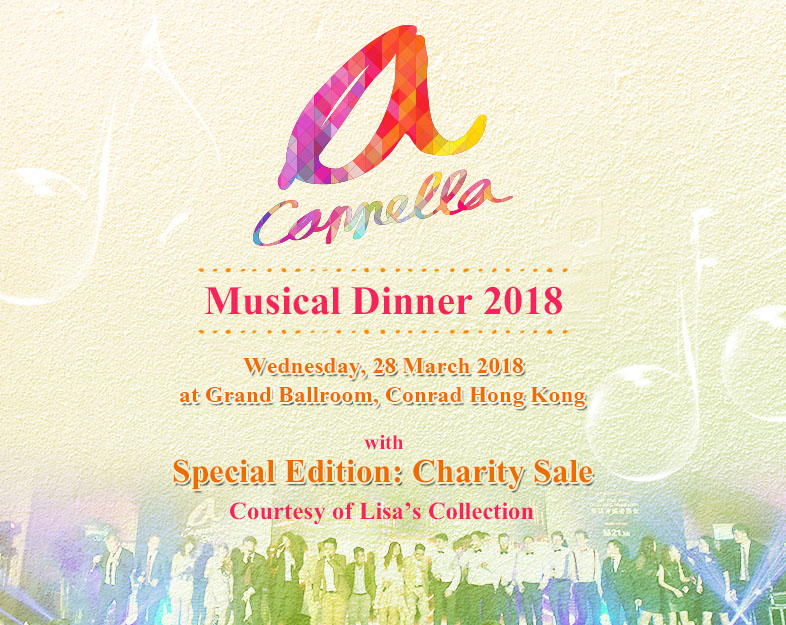 a cappella Musical Dinner 2018