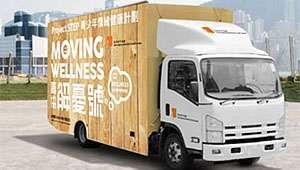 Moving Wellness Truck