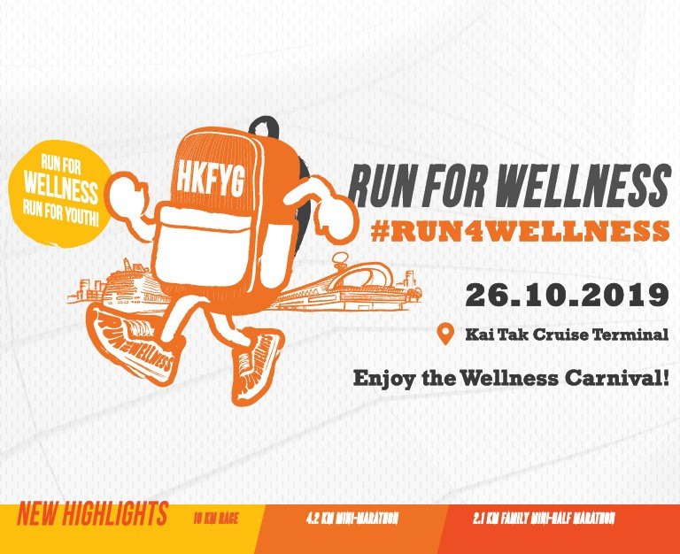 Run for Wellness 2019