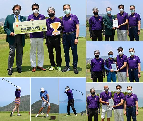 pastevent-golf2021